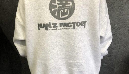 オリジナルグッズ紹介パート2